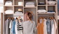 أشكال خزانات الملابس