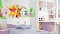 أشكال غرف النوم للأطفال