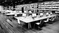 الطريقة المثلى لإدارة صف افتراضي؟