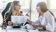 كيفية تتخلصين من السلبية في مكان العمل