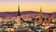 أين تقع مدينة فيينا؟