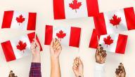ما هي عاصمة كندا؟