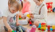 أهداف مرحلة رياض الأطفال