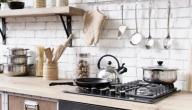 حيل ذكية لترتيب القدور في المطبخ