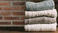 طريقة ترتيب الملابس الشتوية