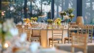أفكار إبداعية لحفل زفاف غير مكلف