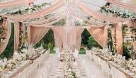 ترتيب فقرات حفل الزفاف