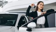 معايير اختيار السيارة التي تناسبك
