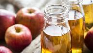 أضرار خل التفاح للحامل