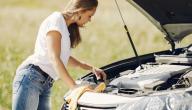 ما هي طريقة فصل بطارية السيارة وإعادة تشغيلها