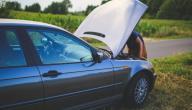 كيف تتعاملين مع ارتفاع حرارة السيارة المفاجئ؟