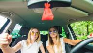 كيف تحصلين على رائحة زكية دائمة في سيارتك؟