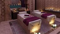 عمل الحمام المغربي للعروس خطوة بخطوة