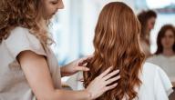 طريقة عمل وصلات الشعر