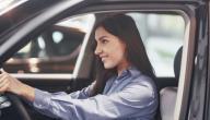 كيف تتعاملين مع سيارتك الكهربائية وتحافظين عليها؟