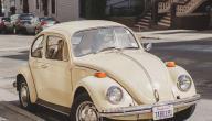 كيف تحمي سيارتك في الصيف، وهل الشمس تضر بها؟