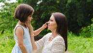 ما هي طرق تعديل سلوك الأطفال؟