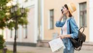12 نصيحة هامة قبل الذهاب في إجازة أو الخروج في رحلة