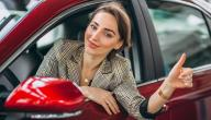 ما هي الطريقة الصحيحة لتنظيف فلتر المكيف في سيارتك؟
