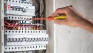 كيف يمكن كشف تهريب الكهرباء في المنزل؟