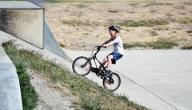 ما هو العمر المناسب لركوب الطفل الدراجة؟