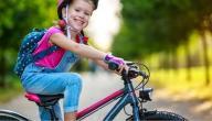 كيف تختارين دراجة مناسبة للطفل؟