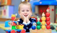 جربي هذه الألعاب لتعليم طفلك