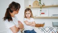 8 سلوكيات لا تتجاهليها إذا فعلها طفلك