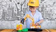 كيف تساعدين ابنك في اختيار مهنته المستقبلية؟