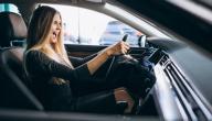 أيهما يناسب المرأة أكثر؟ السيارة الأتوماتيك أم الغيار العادي