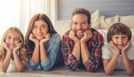 ما هو الترابط الأسري وما أهميته؟