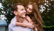 كيف تحتوين زوجك عاطفيًّا؟