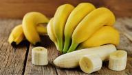 إليك وصفة الموز للشعر الجاف