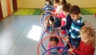 نشاطات للأطفال بطوق الهيلاهوب