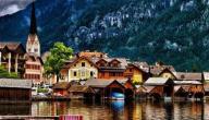 أفضل شهر لزيارة النمسا