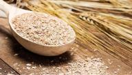 طريقة عمل جنين القمح للتخسيس