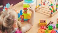 ما هي أهمية اللعب في مجال التعليم؟