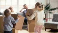 8 طرق تساعدك على التأقلم عند الانتقال لدولة جديدة