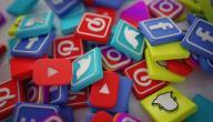 كيف تتعاملين مع التعليقات السلبية على مواقع التواصل الاجتماعي؟