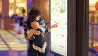 حمّالة الأطفال بين الإيجابيات والسلبيات