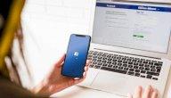 طريقة إنشاء صفحة للمدرسة على الفيس بوك
