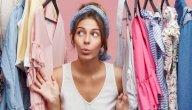 حيل بسيطة لإبراز لون عينيك من لون ملابسك