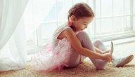 كيف تشجعين طفلك على تعلم مهارات جديدة؟