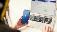 تعلّمي طريقة استخدام الفيس بوك في التعليم