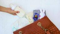 أشياء لا تنسي وضعها في حقيبة الحفاضات الخاصة بطفلك