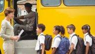 8 فوائد للرحلات المدرسية، تعرفي عليها