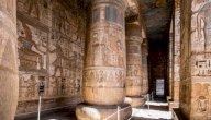 ما هي آثار مصر القديمة؟