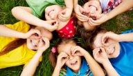 كيف يمكن لطفلك أن يستفيد من العطلة الصيفية؟