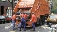 التخلص من النفايات المنزلية وطرق معالجتها الانتقاء