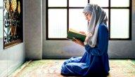 ما هي أنواع العبادات؟ وما أفضلها للتقرب من الله عز وجل؟